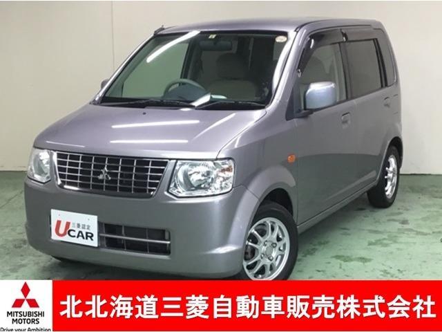 「三菱」「eKワゴン」「コンパクトカー」「北海道」の中古車