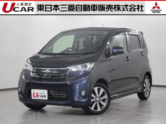 三菱 660 T 認定U-CAR