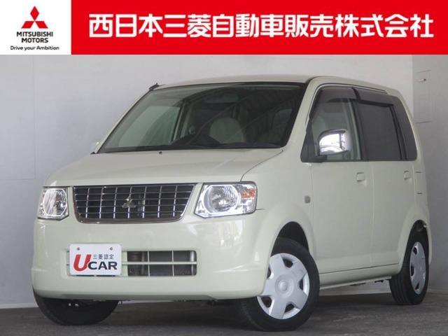 三菱 eKワゴン 660 ジョイフィールド (車検整備付)