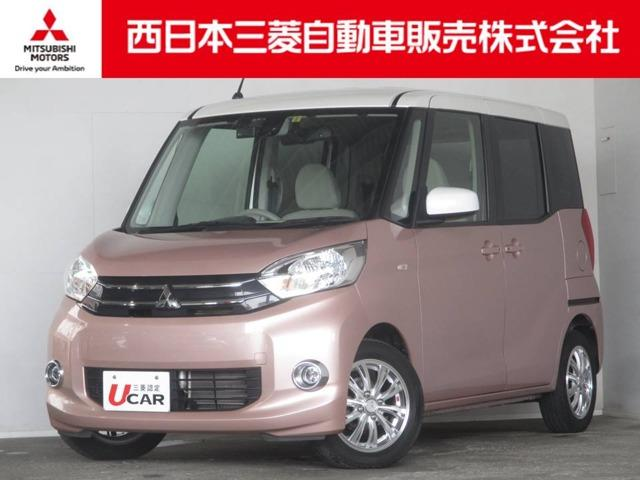 三菱 660 G eアシスト