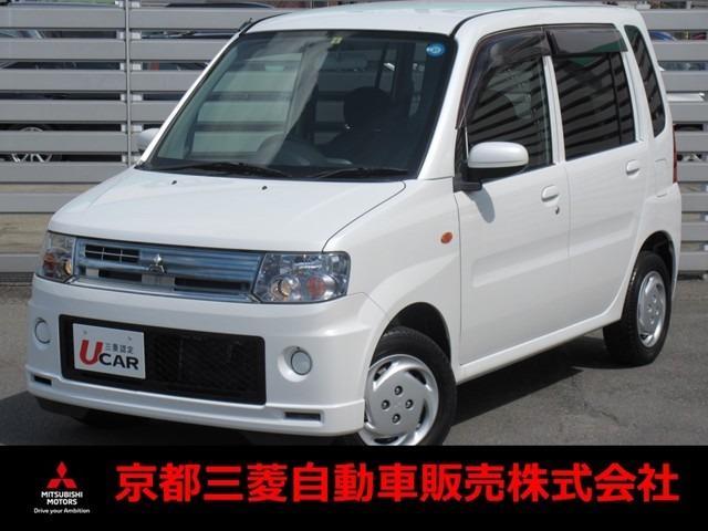 三菱 660 M 走行少ないお買い得車