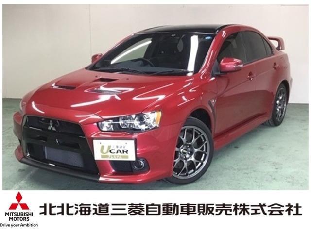 三菱 ファイナルエディション 1000台限定車 ナビ Bカメラ