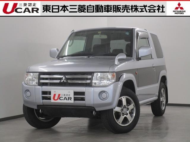 三菱 660 XR