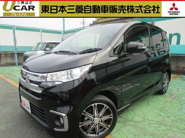 三菱 660 T ターボ ナビ TV 衝突軽減ブレーキ 誤発進抑制