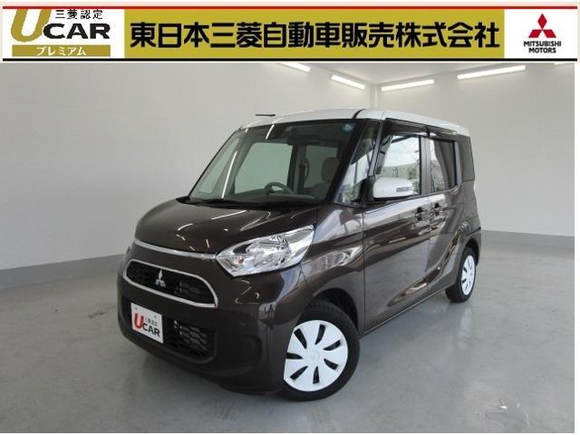 三菱 660 G セーフティ プラス エディション SDナビ TV
