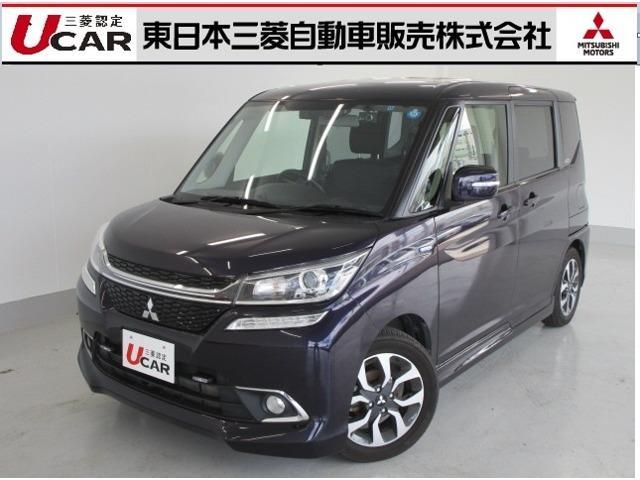 三菱 1.2 カスタム ハイブリッド MV 4WD SDナビ TV