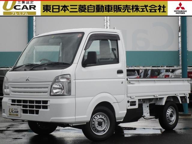 三菱 660みのりパートタイム4WD軽トラ禁煙AC・PS 5速MT