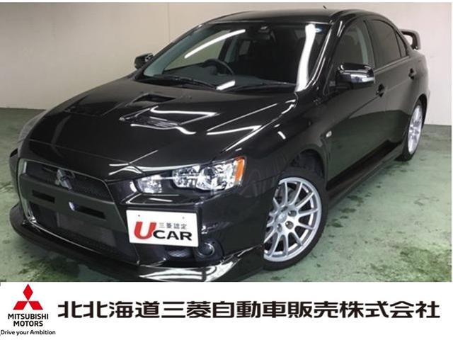 「三菱」「ランサー」「セダン」「北海道」の中古車