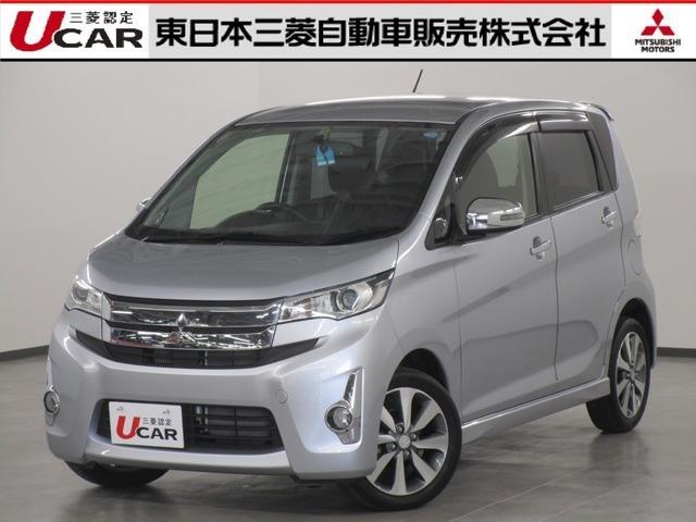 「三菱」「eKカスタム」「コンパクトカー」「神奈川県」の中古車