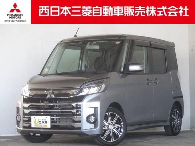 三菱 カスタム T eアシスト 距離無制限保証3年付 メモリーナビ