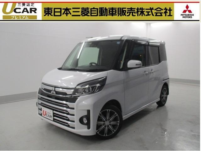 三菱 660 カスタム T セーフティ パッケージ SDナビ TV