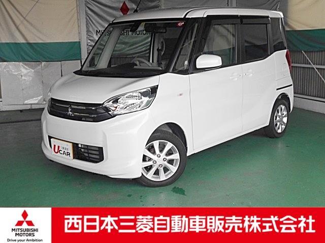三菱 660 G スタイルエディション