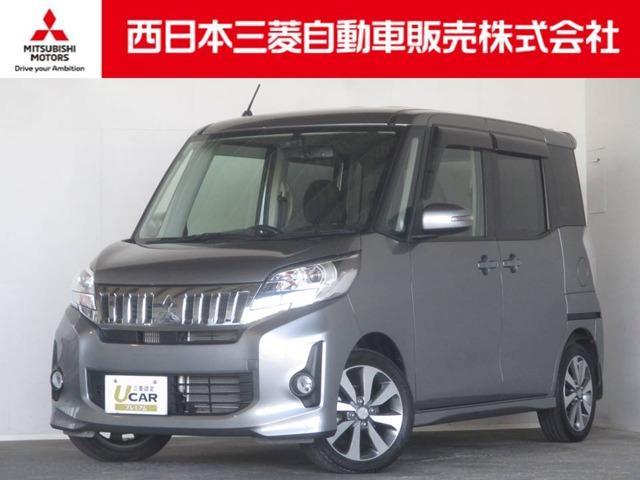 三菱 カスタム T 距離無制限保証3年付 メモリーナビ付