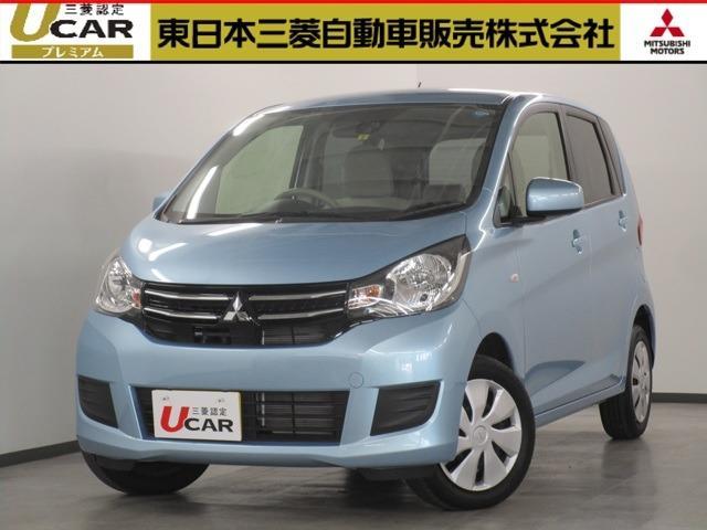 三菱 660 M eアシスト 4WD CDオーディオ