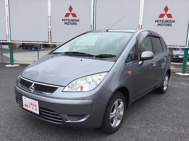 三菱 1.3 クールベリー 4WD ナビTV 宮城三菱認定中古車