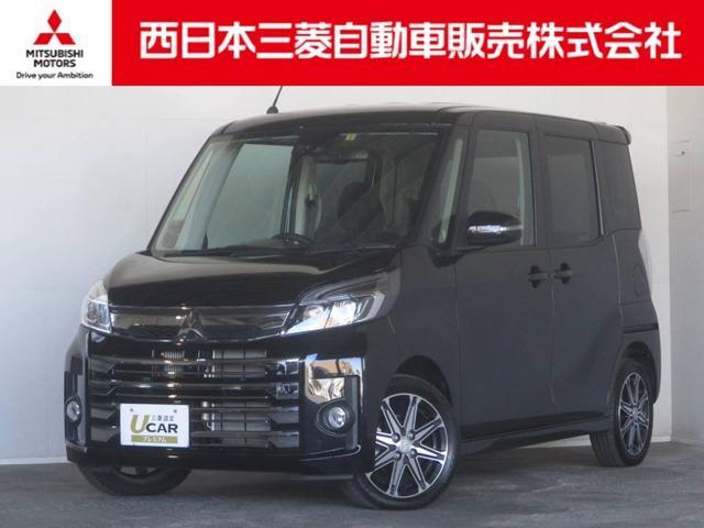 三菱 カスタム T セーフティ プラス 距離無制限保証3年付