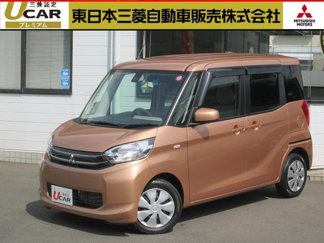 三菱 660 G eアシスト 禁煙車 バックカメラ CD スライド