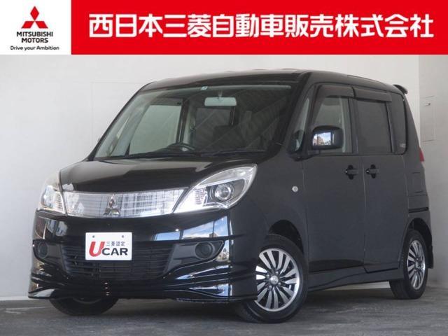 三菱 1.2 X 4WD