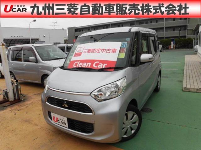 三菱 660 G ナビ・TV付き・認定中古車保証付き!!!