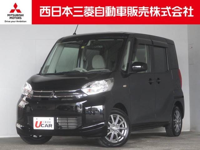 三菱 G eアシスト 4WD 距離無制限保証1年付 メモリーナビ付