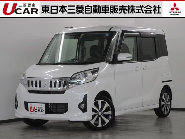 「三菱」「eKスペースカスタム」「コンパクトカー」「神奈川県」の中古車