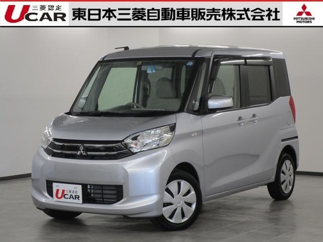「三菱」「eKスペース」「コンパクトカー」「茨城県」の中古車
