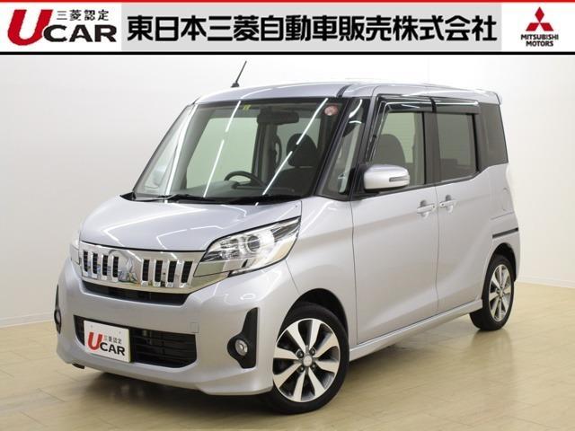 三菱 660 カスタム T