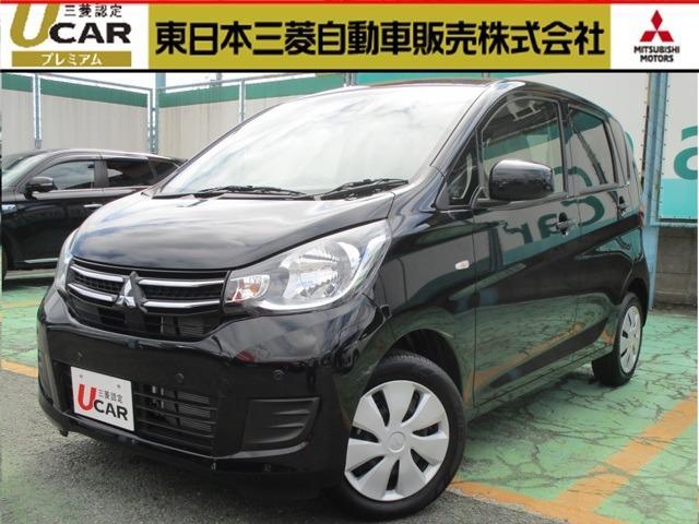 三菱 4WD 660 M eアシストED ナビ 自動(衝突軽減)