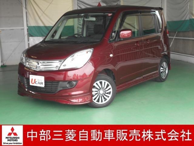 「三菱」「デリカD:2」「ミニバン・ワンボックス」「愛知県」の中古車