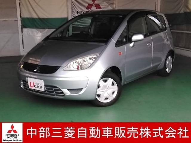 「三菱」「コルト」「コンパクトカー」「愛知県」の中古車