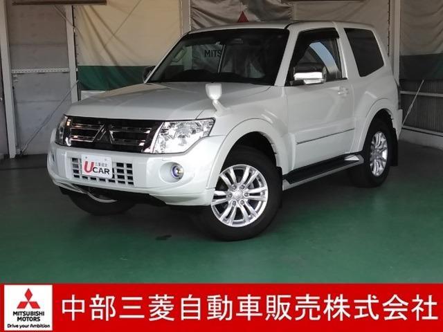 「三菱」「パジェロ」「SUV・クロカン」「愛知県」の中古車
