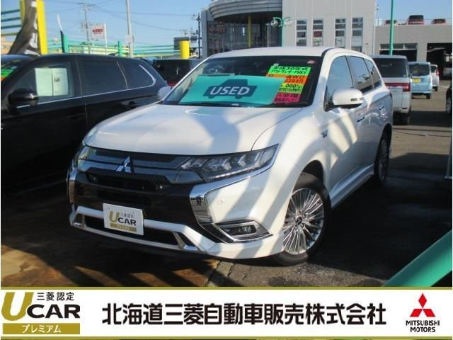 三菱 2.4 G 4WD