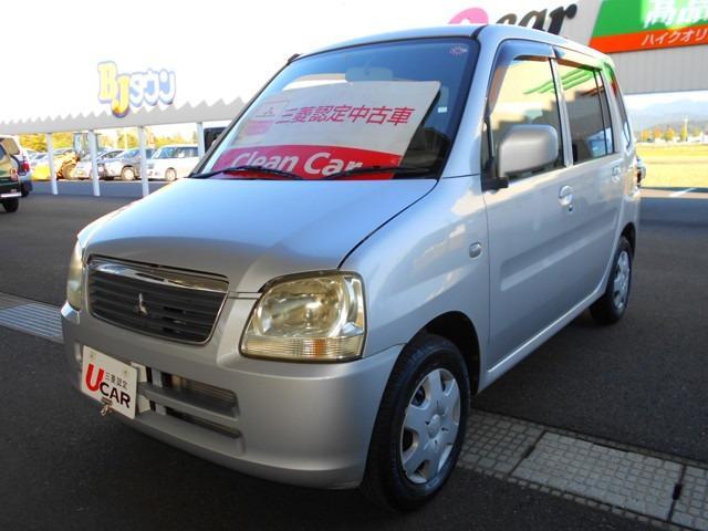 三菱 660 Sリミテッド