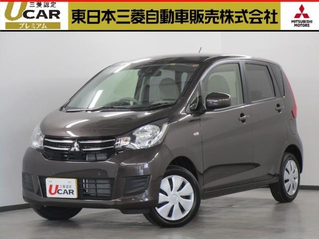 「三菱」「eKワゴン」「コンパクトカー」「神奈川県」の中古車