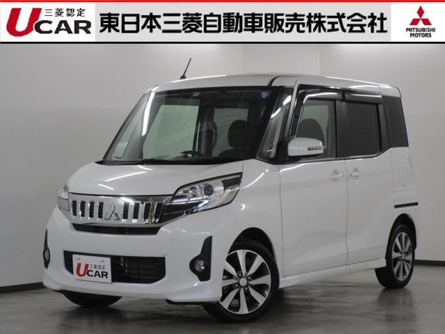 「三菱」「eKスペースカスタム」「コンパクトカー」「埼玉県」の中古車