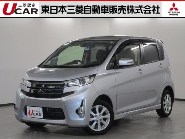 三菱 eKカスタム 660 G (車検整備付)