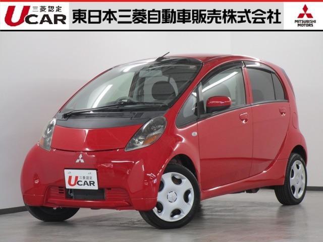「三菱」「アイ」「コンパクトカー」「東京都」の中古車