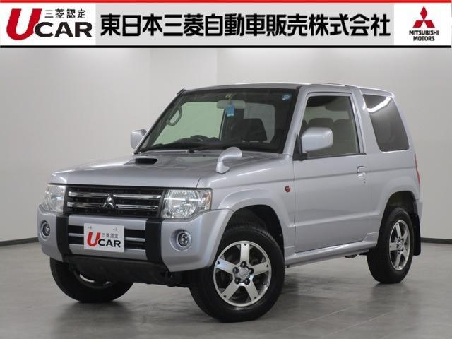 「三菱」「パジェロミニ」「コンパクトカー」「長野県」の中古車