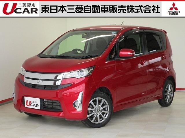 「三菱」「eKカスタム」「コンパクトカー」「福島県」の中古車