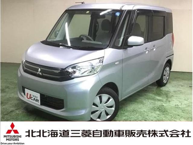 「三菱」「eKスペース」「コンパクトカー」「北海道」の中古車