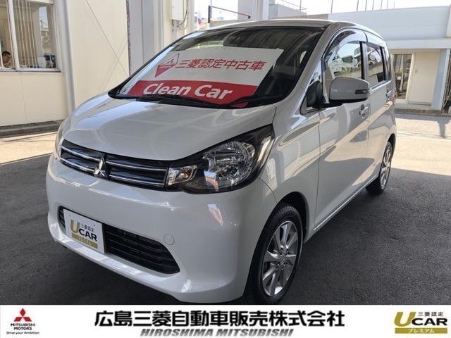 「三菱」「eKワゴン」「コンパクトカー」「広島県」の中古車