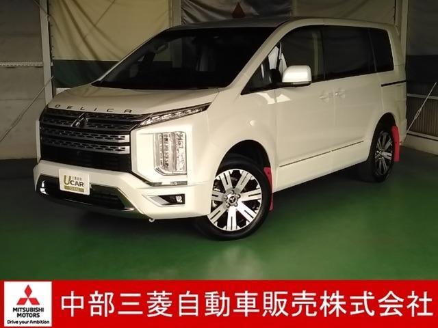 「三菱」「デリカD:5」「ミニバン・ワンボックス」「愛知県」の中古車