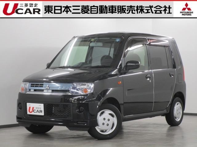 「三菱」「トッポ」「コンパクトカー」「神奈川県」の中古車