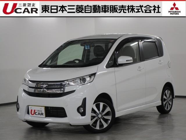 「三菱」「eKカスタム」「コンパクトカー」「東京都」の中古車