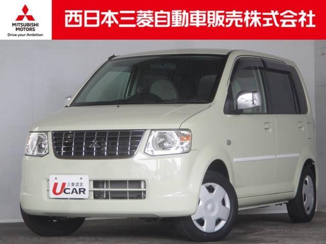 「三菱」「eKワゴン」「コンパクトカー」「岡山県」の中古車