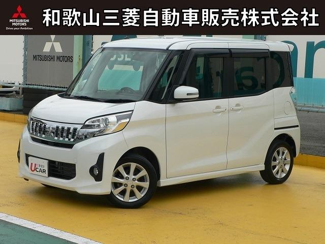 「三菱」「eKスペースカスタム」「コンパクトカー」「和歌山県」の中古車