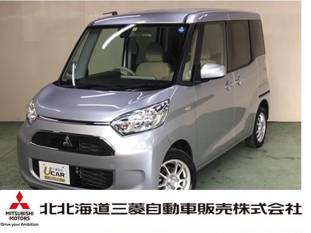 三菱 660 M eアシスト 4WD