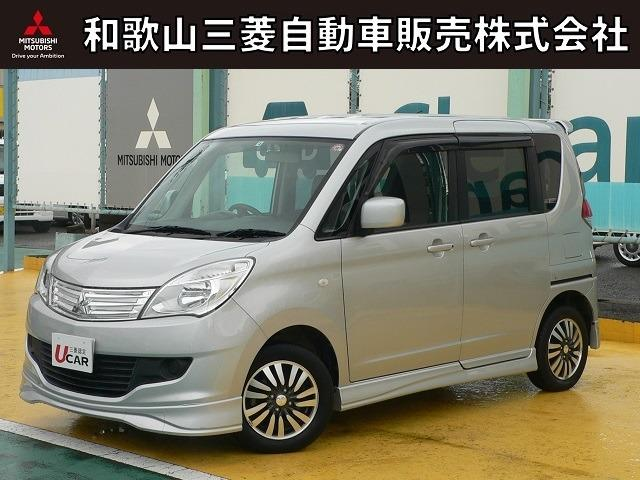 「三菱」「デリカD:2」「ミニバン・ワンボックス」「和歌山県」の中古車
