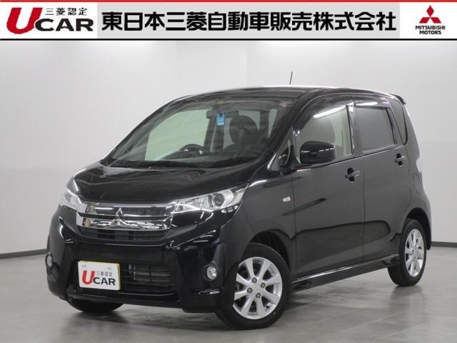 三菱 660 M ワンオーナー ナビ&TV ETC