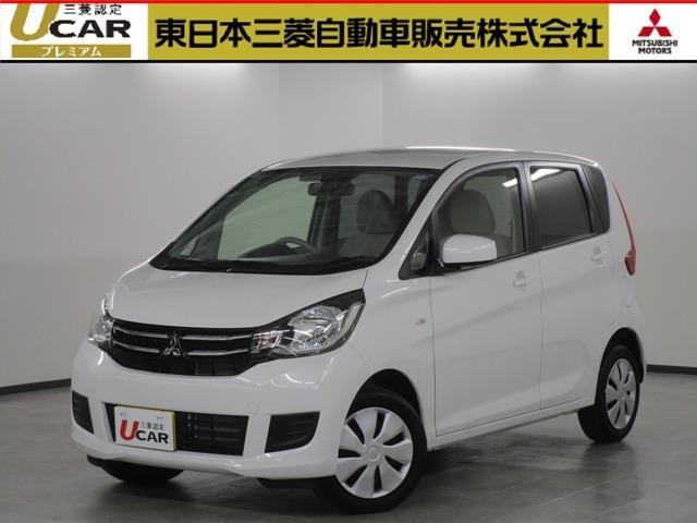 三菱 660 M eアシスト プラス エディション ナビ&TV